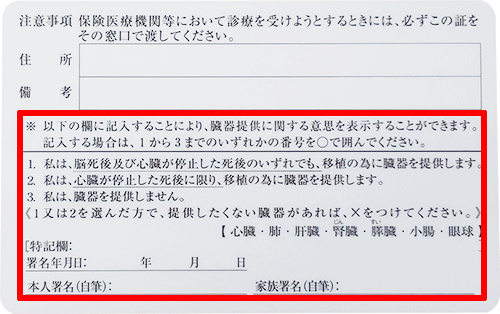 アルプス電気健康保険組合 けんぽニュース&お知らせ 健康保険組合から ...